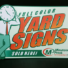 YardSign